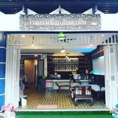 Отель Baan Andaman Hotel Таиланд, Краби - отзывы, цены и фото номеров - забронировать отель Baan Andaman Hotel онлайн гостиничный бар
