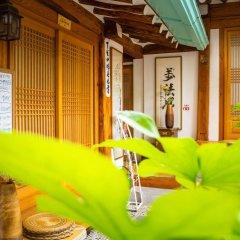 Отель Gung Guesthouse Южная Корея, Сеул - отзывы, цены и фото номеров - забронировать отель Gung Guesthouse онлайн детские мероприятия фото 2
