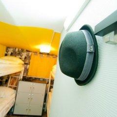 Cinema Hostel удобства в номере фото 2