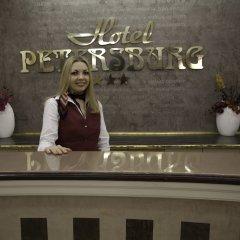 Отель Hotel Petersburg Германия, Дюссельдорф - отзывы, цены и фото номеров - забронировать отель Hotel Petersburg онлайн интерьер отеля