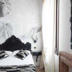Отель Villa Gasparini Италия, Доло - отзывы, цены и фото номеров - забронировать отель Villa Gasparini онлайн комната для гостей фото 5