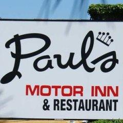 Отель Pauls Motor Inn Канада, Виктория - отзывы, цены и фото номеров - забронировать отель Pauls Motor Inn онлайн приотельная территория фото 2