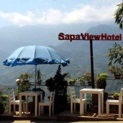 Sapa View Hotel парковка