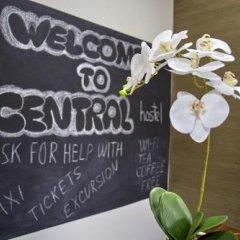 Хостел Central интерьер отеля фото 3