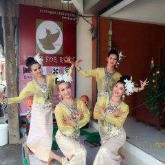 Отель Pattarawadeehouse Ланта детские мероприятия фото 2