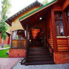 Гостиница Березка в Челябинске 8 отзывов об отеле, цены и фото номеров - забронировать гостиницу Березка онлайн Челябинск бассейн