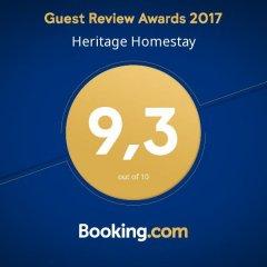 Отель Heritage Homestay Вьетнам, Хойан - отзывы, цены и фото номеров - забронировать отель Heritage Homestay онлайн с домашними животными