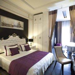Бутик-отель Mirax Харьков комната для гостей фото 4