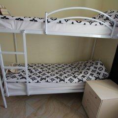 Гостиница Hostel Portal Украина, Днепр - отзывы, цены и фото номеров - забронировать гостиницу Hostel Portal онлайн сейф в номере