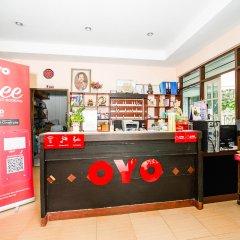 Отель OYO 282 Baan Nat Таиланд, Пхукет - отзывы, цены и фото номеров - забронировать отель OYO 282 Baan Nat онлайн развлечения