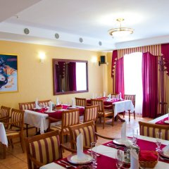 Гостиница Мариот Медикал Центр Украина, Трускавец - 2 отзыва об отеле, цены и фото номеров - забронировать гостиницу Мариот Медикал Центр онлайн помещение для мероприятий