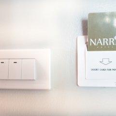 Отель Narra Hotel Таиланд, Бангкок - 1 отзыв об отеле, цены и фото номеров - забронировать отель Narra Hotel онлайн