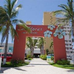 Отель Las Flores Beach Resort детские мероприятия фото 2