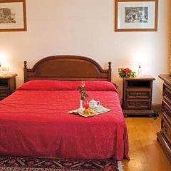 Отель Park Villa Giustinian Мирано в номере