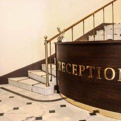 Отель Дипломат развлечения