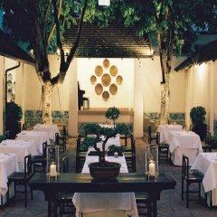 Rachamankha Hotel a Member of Relais & Châteaux