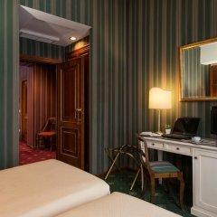 Atlante Garden Hotel удобства в номере фото 2