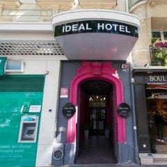 IDEAL HOTEL DESIGN банкомат
