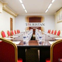 Отель Туристан Отель Кыргызстан, Бишкек - отзывы, цены и фото номеров - забронировать отель Туристан Отель онлайн помещение для мероприятий