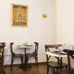Отель Domus Trevi Италия, Рим - отзывы, цены и фото номеров - забронировать отель Domus Trevi онлайн питание