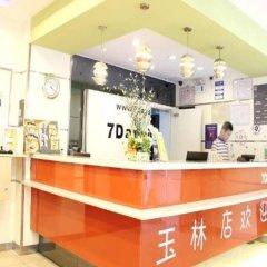 Отель 7 Days Inn Yulin интерьер отеля