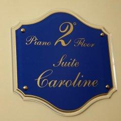 Отель Caroline Suite Италия, Рим - отзывы, цены и фото номеров - забронировать отель Caroline Suite онлайн интерьер отеля