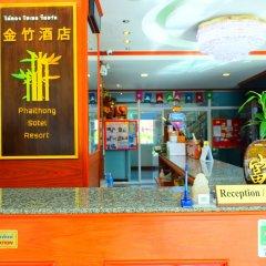 Отель Phaithong Sotel Resort интерьер отеля