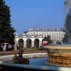 Отель Ibis Ostrobramska Варшава фото 5