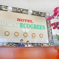 Dalat Ecogreen Hotel Далат ванная