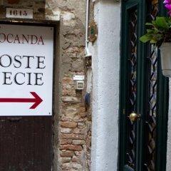 Отель Locanda Poste Vecie Италия, Венеция - 1 отзыв об отеле, цены и фото номеров - забронировать отель Locanda Poste Vecie онлайн вид на фасад