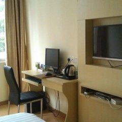 Guangzhou Baojiali Hotel удобства в номере