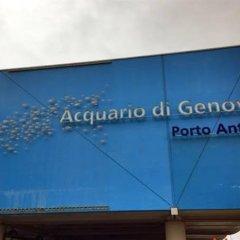 Отель San Giorgio Rooms Генуя интерьер отеля фото 2