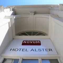 Отель Centrum Hotel Aachener Hof Германия, Гамбург - 2 отзыва об отеле, цены и фото номеров - забронировать отель Centrum Hotel Aachener Hof онлайн фото 3