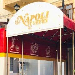 Отель Napoli Suites Мальта, Сан Джулианс - отзывы, цены и фото номеров - забронировать отель Napoli Suites онлайн фото 9