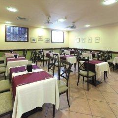 Motto Premium Hotel&Spa Мармарис питание