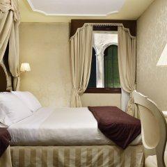 Отель Maison Venezia - UNA Esperienze комната для гостей фото 2