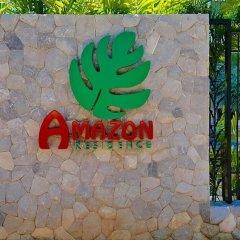 Отель Amazon Condo & Water Park Pattaya Паттайя спортивное сооружение