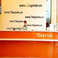 Отель 7 Days Inn Chongqing Nanchuan Zhonglou Street Business Center Branch интерьер отеля