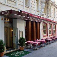 Отель Graben Hotel Австрия, Вена - - забронировать отель Graben Hotel, цены и фото номеров фото 5