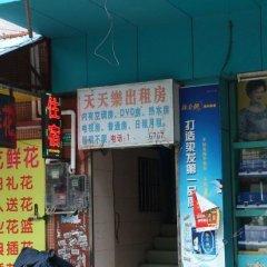 Отель Tiantianle Hostel Китай, Чжуншань - отзывы, цены и фото номеров - забронировать отель Tiantianle Hostel онлайн