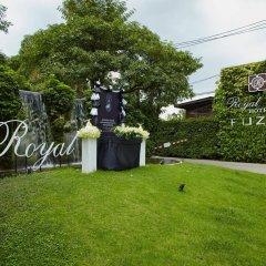 Отель Royal Suite Residence Boutique Бангкок фото 3