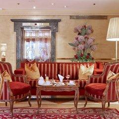 Grand Hotel Wien интерьер отеля фото 3