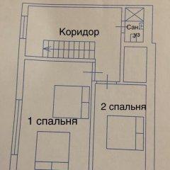 Гостиница On Samburova 242 Guest House в Анапе отзывы, цены и фото номеров - забронировать гостиницу On Samburova 242 Guest House онлайн Анапа фото 15