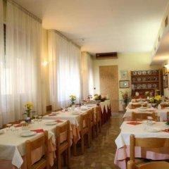 Отель Albergo Alla Campana Доло питание фото 3
