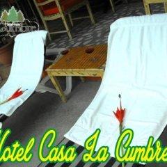Hotel Casa La Cumbre Сан-Педро-Сула гостиничный бар