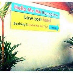 Отель HELLO ME ME Bungalow Ланта фото 4