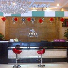 Отель Golden Lands Hotel Китай, Шэньчжэнь - отзывы, цены и фото номеров - забронировать отель Golden Lands Hotel онлайн интерьер отеля фото 2
