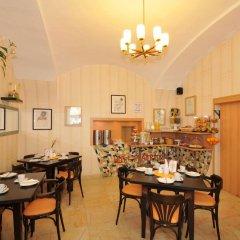Отель Praterstern Австрия, Вена - 8 отзывов об отеле, цены и фото номеров - забронировать отель Praterstern онлайн питание фото 3