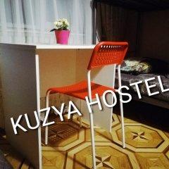 Гостиница Студия в Москве отзывы, цены и фото номеров - забронировать гостиницу Студия онлайн Москва питание