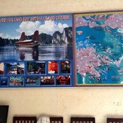 Hanoi Pearl Hostel питание фото 3